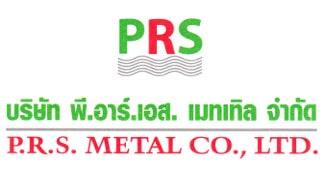 TMS Metal logo