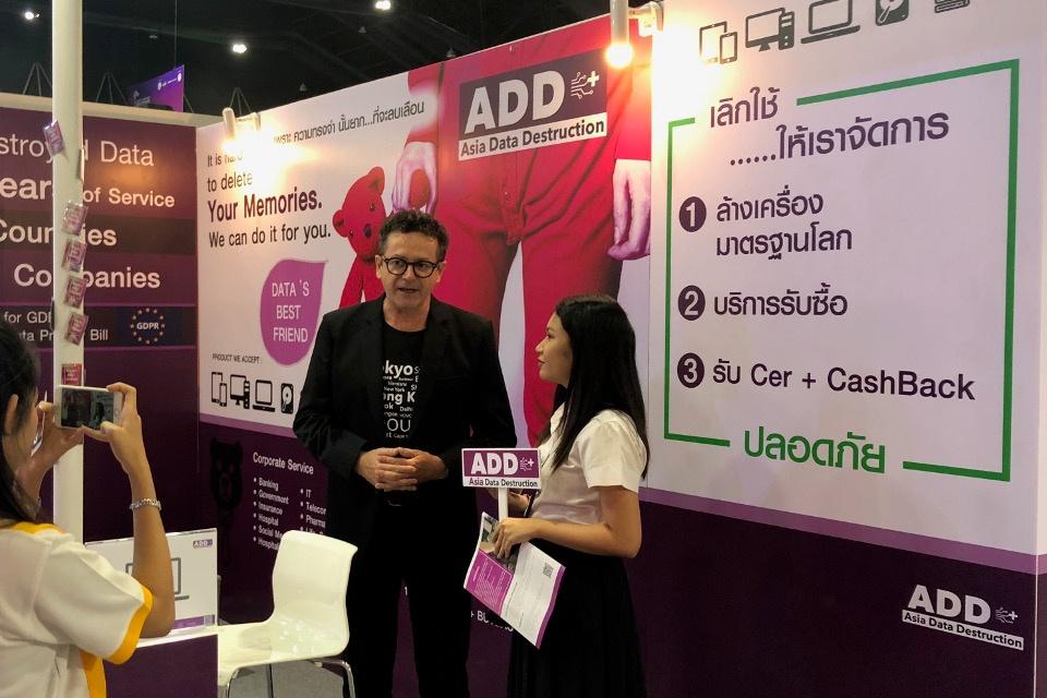 Thailand Digital Big Bang 2018
