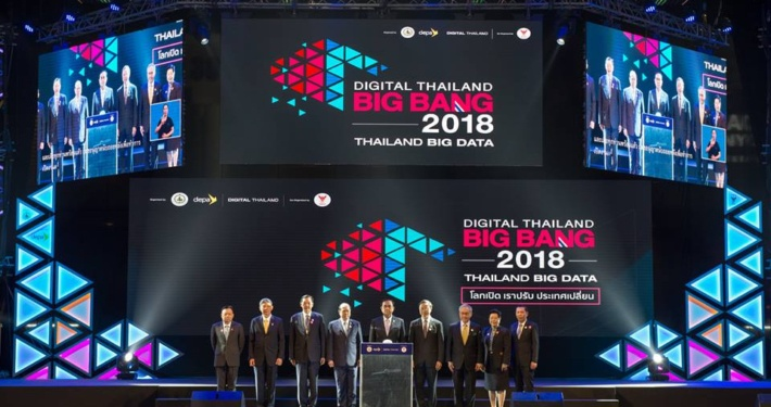 Thailand Digital Big Bang 2018