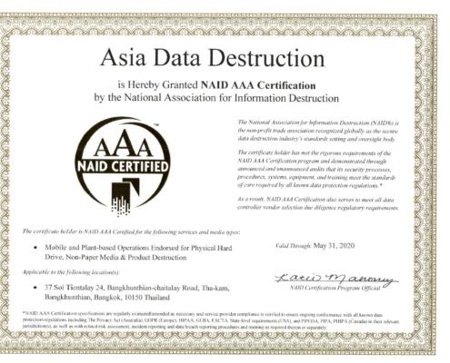 คอมเก่าทิ้งที่ไหน เลือกอย่างไรดีให้ใครดูแล Asia Data Destruction ทีมงานคุณภาพที่ได้รับมาตรฐานระดับสากลในการทำลายข้อมูล 2