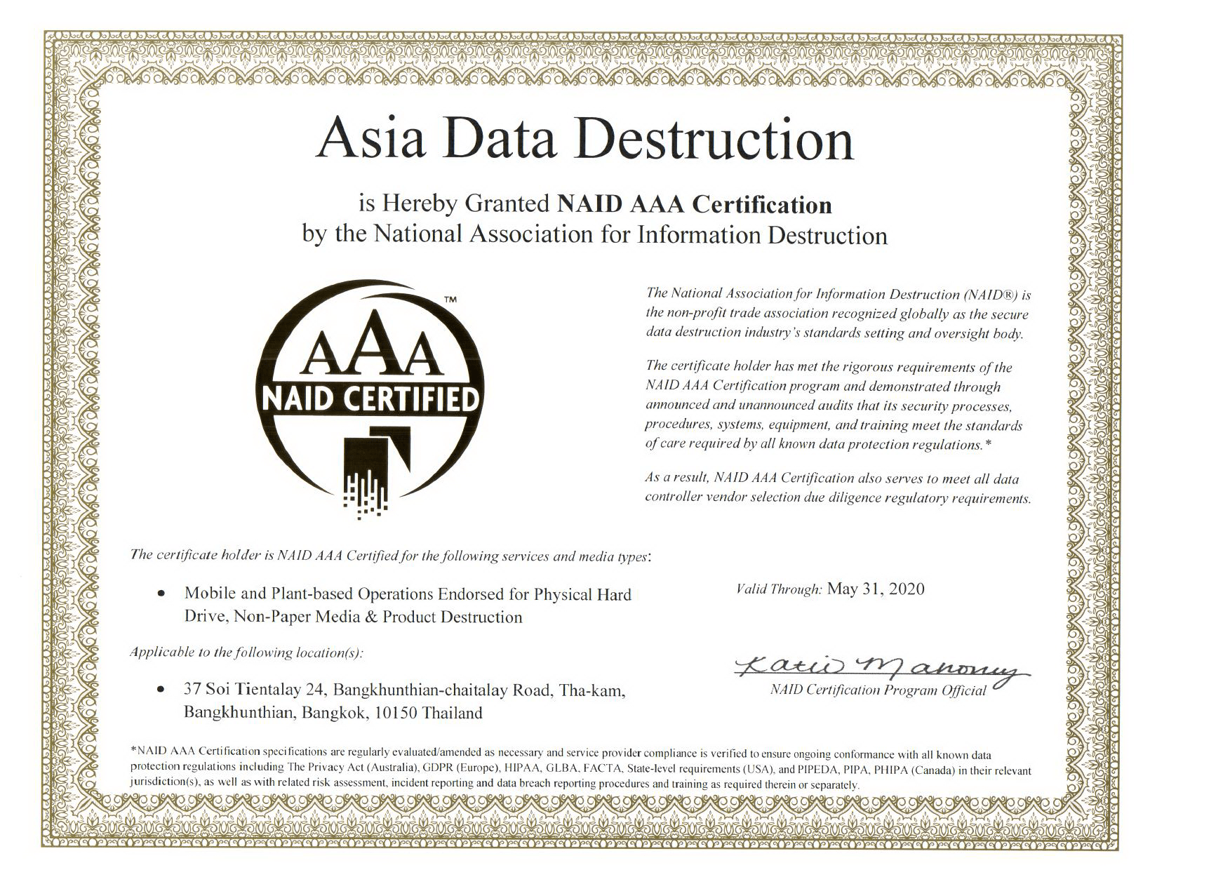 naid aaa certification certified destruction national asia asean association
