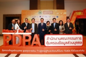 "PDPA ""Privacy for all"" guidebook for directions corporations should follow regarding the law. Thailand Personal Data Protection Act, the biggest seminar in Bangkok. Get Ready befor the scheduled to come into force in May 2020 1"