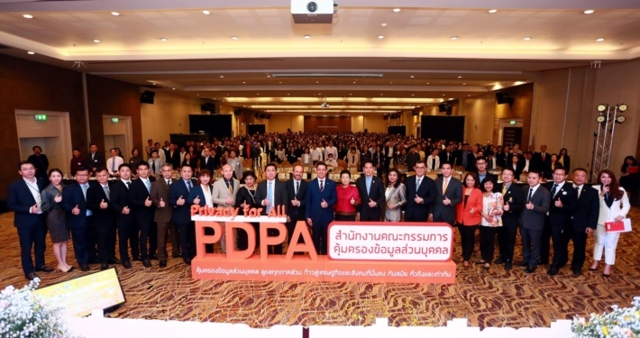 """PDPA """"Privacy for all"""" guidebook for directions corporations should follow regarding the law. Thailand Personal Data Protection Act, the biggest seminar in Bangkok. Get Ready befor the scheduled to come into force in May 2020 2"""