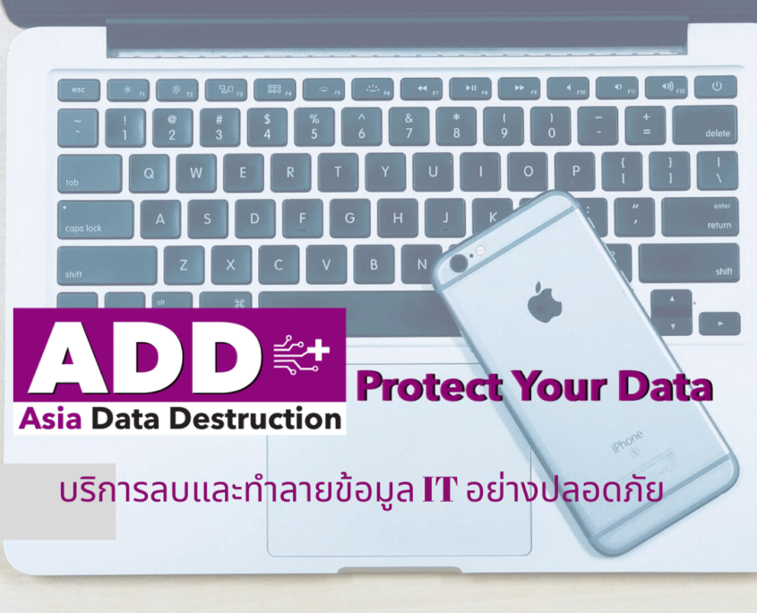 ASIA DATA DESTRUCTION, Leader in IT Asset Disposal Solution worldwide presence with same professional standard services. Wiping Deguassing Shredding 4