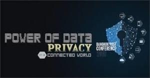 เตรียมพร้อมรับมือกับ พรบ.คุ้มครองข้อมูลส่วนบุคคล เรามีสิทธิ์ในการรักษาข้อมูลส่วนตัวได้มากน้อยแค่ไหน? 2