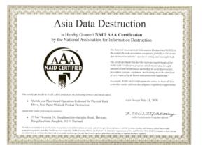 Asia Data Destruction บริษัทแรกในประเทศไทย ที่ได้รับการรับรองด้านการทำลายข้อมูล จาก NAID AAA CERTIFICATION. 1